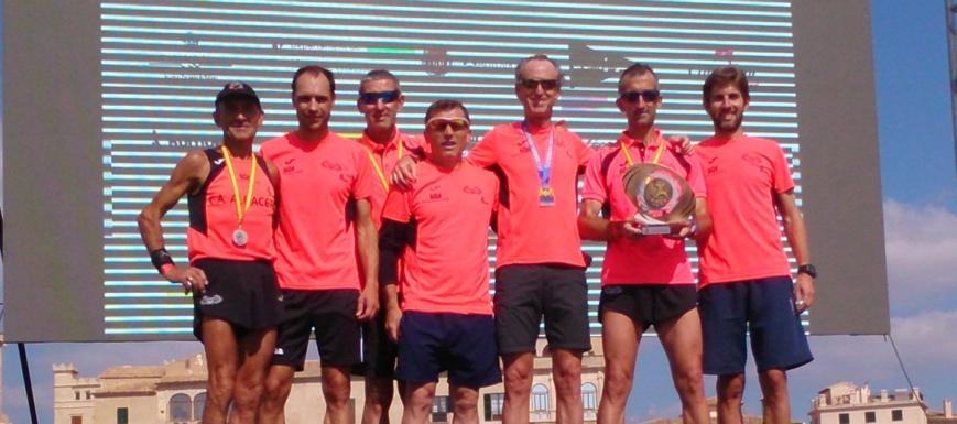 El CA Albacete-Diputación, campeón de España de maratón en la categoría de veteranos
