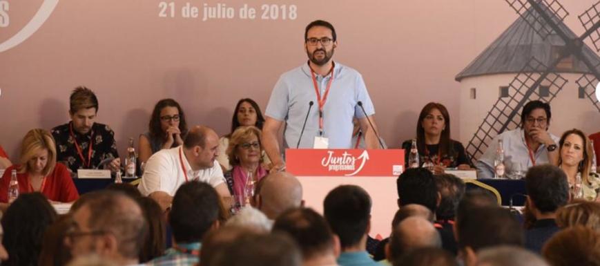 Sergio Gutiérrez, en el Comité Regional del PSOE de hoy